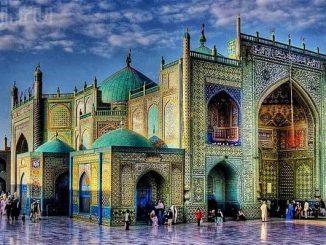 BLUE MOSQUE OF MAZARI SHARIF - Balkh