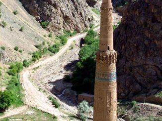 MINARET OF JAM - Ghor Afghanistan