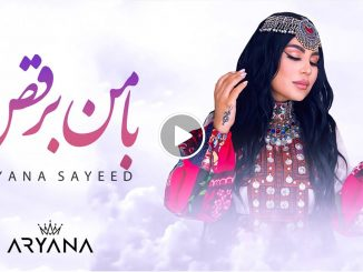 Aryana Sayeed - Dance With Me