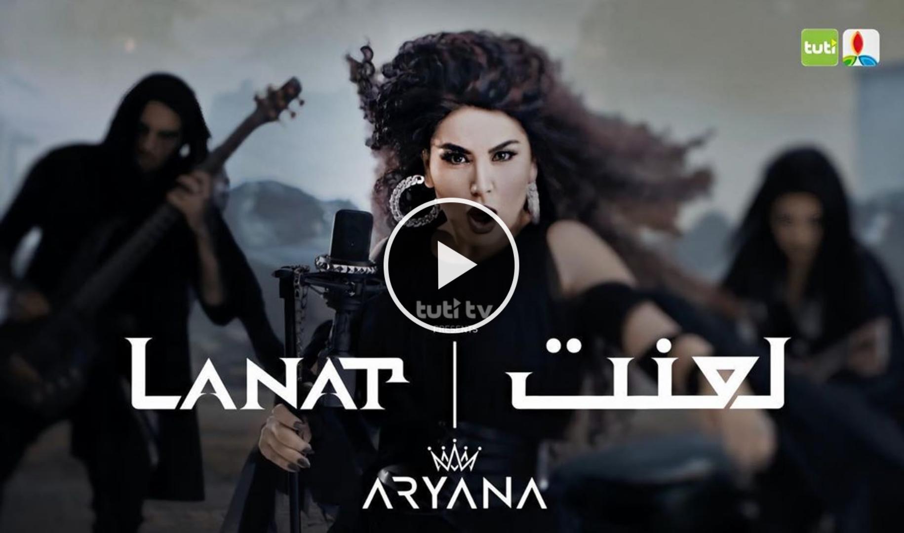 Aryana Sayeed Lanat song