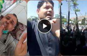 Afghan protestors