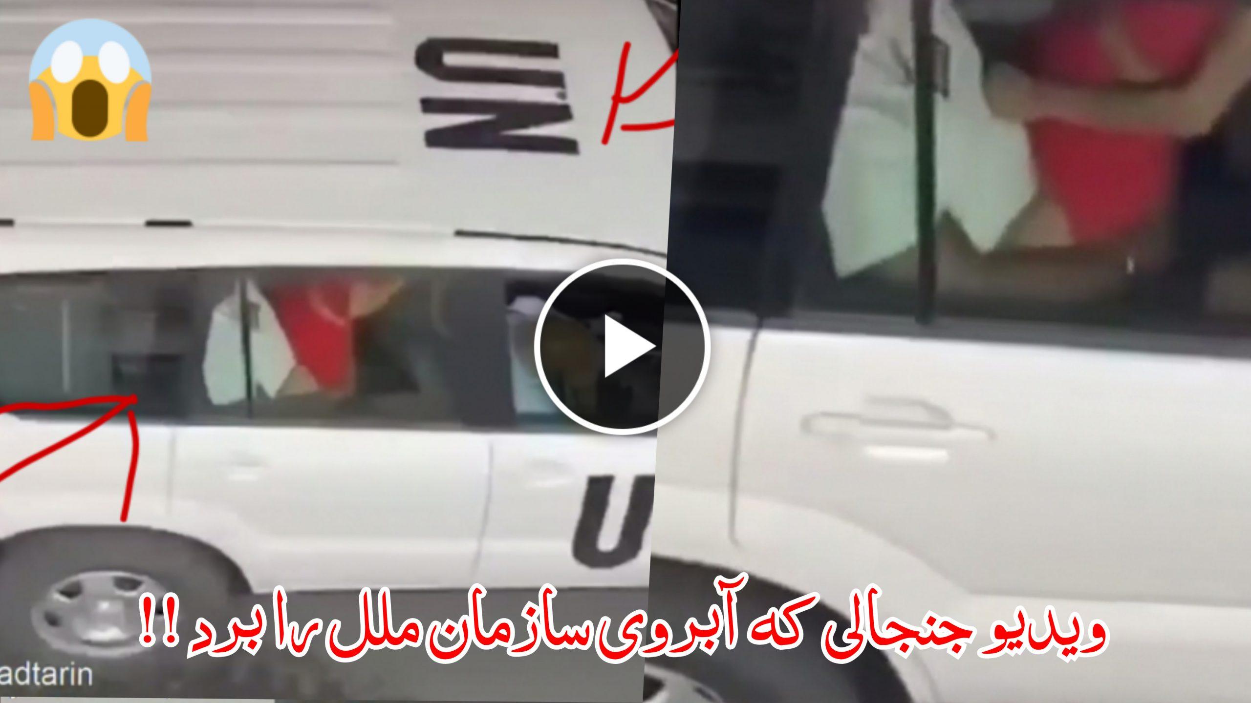 UN video Israel