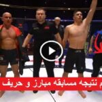 Baz Mohammad Mubarez lost the match and his fans trolling him