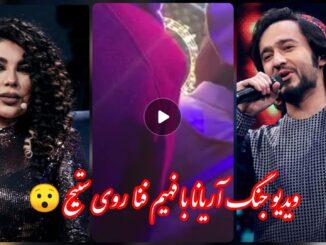 Fahim-Fana-Aryana-Sayeed